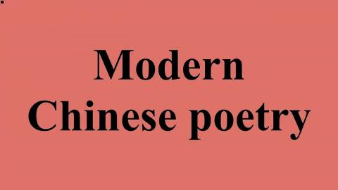 modern Chinese poetry